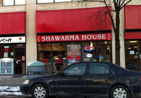 shawarma house shawarma house