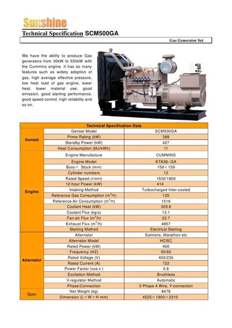 kva cummins gas generator specification sheet