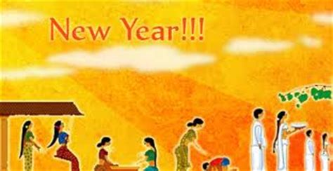 hindu new year 2013 predictions using vedic astrology