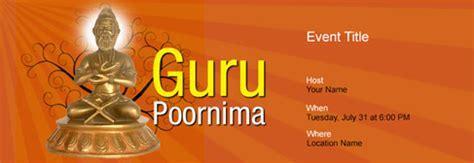 Free Guru Poornima invitation with India?s #1 online tool