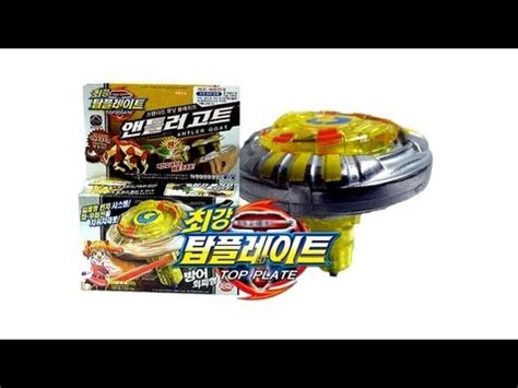 Top Plate by Beyblade 탑플레이트 Sonokong Top Plate Angler Goat Light