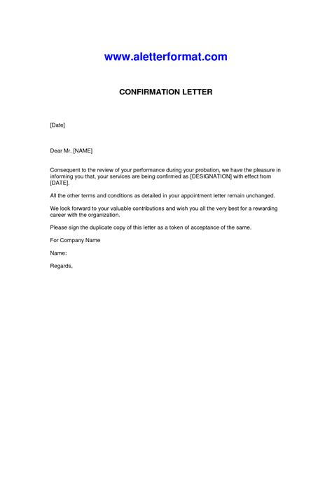 certification letter of confirmation letter confirming employment screenshoot work