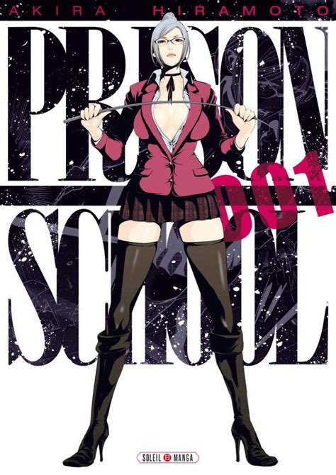 anime like prison school is prison school worth the read anime amino