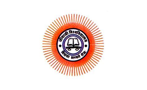 Jiwaji Mba Admission 2016 by Jiwaji Ma Msc Mcom Mba Mca Result 2017 Jiwaji