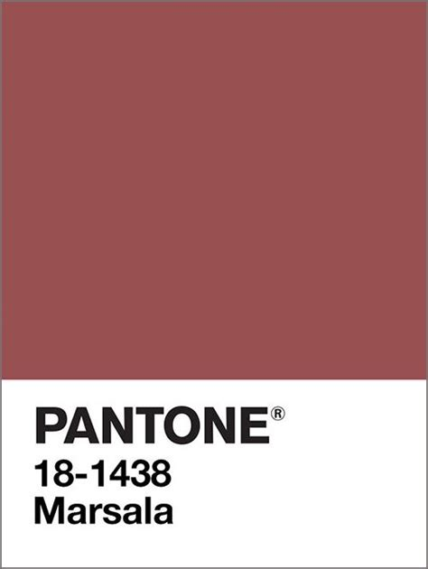 deconauta space marsala color pantone a 241 o 2015