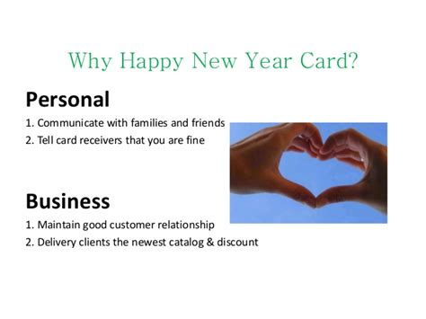how to make a happy new year card how to make animated happy new year greeting card