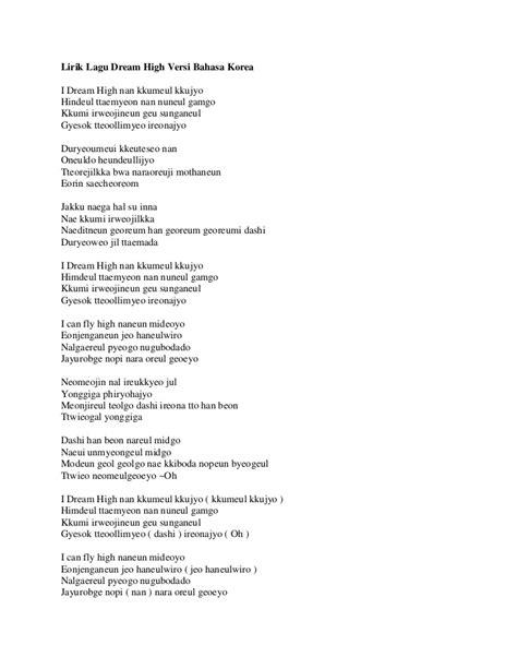 despacito lirik lirik lagu despacito 28 images inkognito despacito version cover lirik tak sangka ternyata