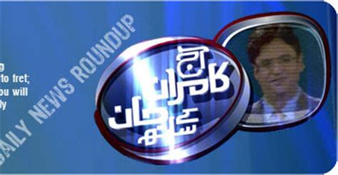 chagatai khan: conspiracy: kamran khan, farooq laghari