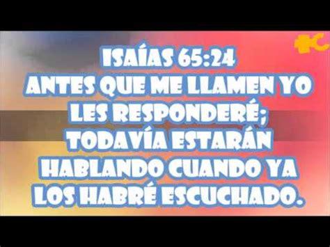 promesas biblicas promesas biblicas septiembre 13 youtube