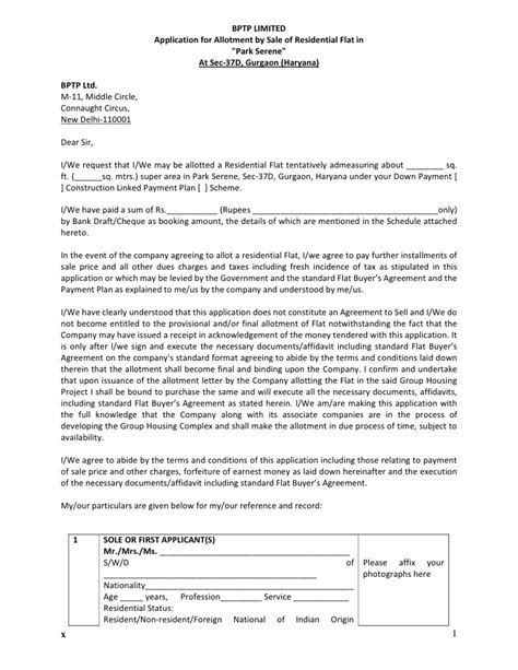 application letter for company quarter bptp park serene gurgaon 91 9999913391 bptp spacio