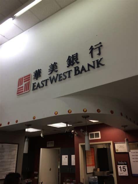 east west bank phone number east west bank bank building societies 6450