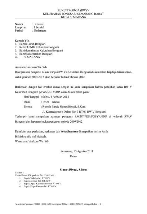 contoh surat undangan arisan rutin 100 images contoh surat