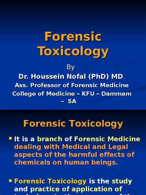 forensic toxicology docshare tips