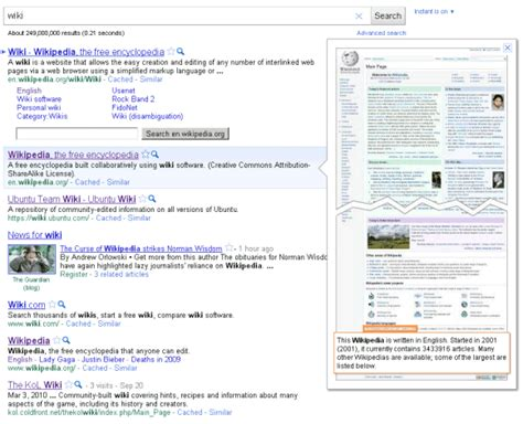 Finders Search Preview Tests Search Preview