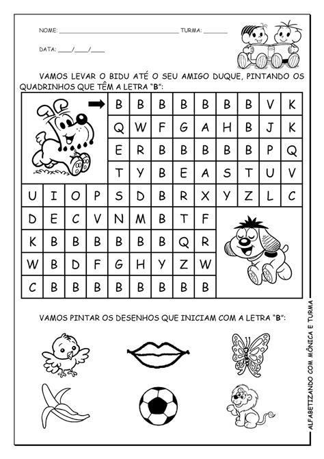 Calendario M J B Alfabetizando M 244 Nica E Turma