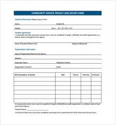 Community Service Template Word by Sle Service Hour Form 13 Free Documents In