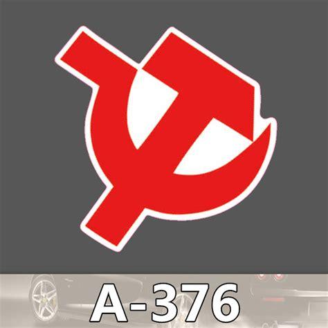 Sale Stiker Bulat 5 Cm 1 Pack Isi 15 a 376 tide brand car scratch stickers pvc waterproof