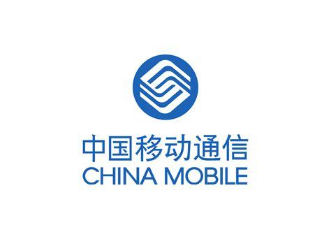 mobili cina china mobile logo logok