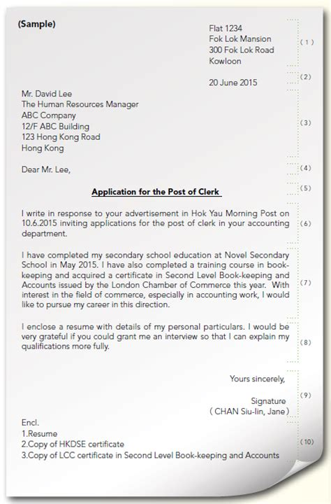 sle letter of application for masters degree contoh 36