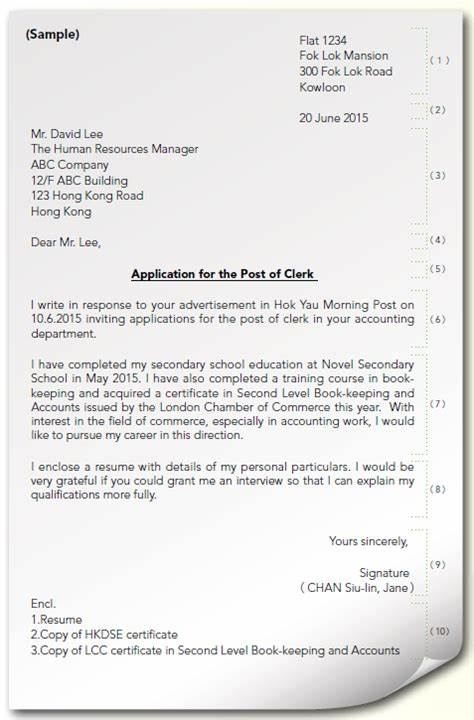 Yours faithfully cover letter timiznceptzmusic yours faithfully cover letter spiritdancerdesigns Gallery