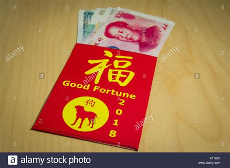 new year the envelope the envelope or hong bao is used for giving money