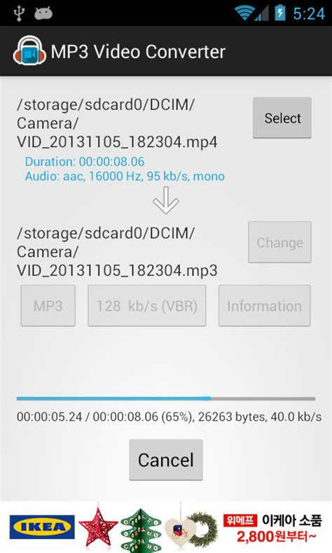 download mp3 video converter 1 9 40 apk mp3 video converter apk free android app download appraw