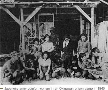 japanese comfort women comfort women spring 2016 washington state university