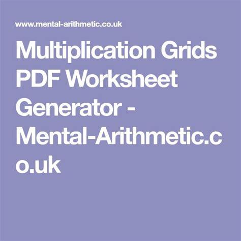 Arithmetic Worksheet Generator