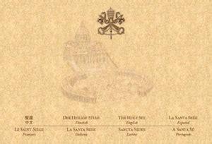 sito ufficiale santa sede il vaticano avr 224 un nuovo sito web religione 2 0 l ora