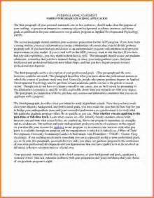 Graduate School Essays Sles by Sles Personal Statement