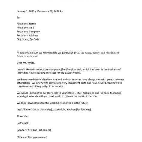 Introduction Letter To Business Client Amazing Sle Business Introduction Letter Letter Format Writing