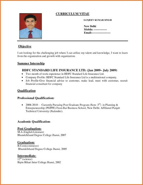 Resume For Bpo Fresher Doc by College Summer Resume Best Resume Templates 2015 Pdf