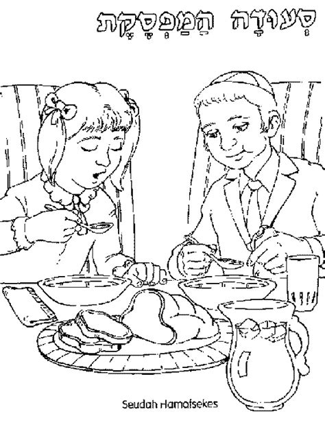 coloring pages for yom kippur high holidays yom kippur coloring pages for family