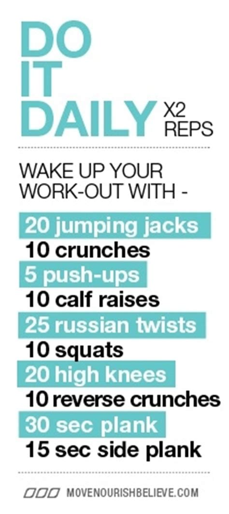 daily up workout favething