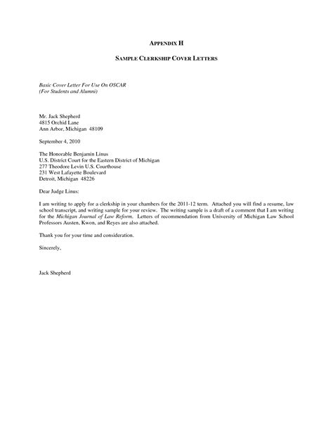 Clerkship Cover Letter by Cover Letter Design Sle Judicial Clerkship Cover