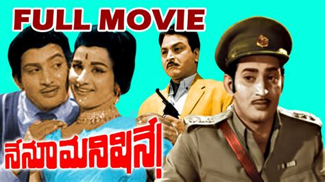 film g 30 s pki full movie youtube nenu manishine telugu full movie krishna kanchana