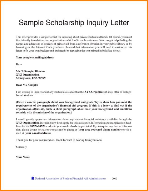 Scholarship Letter To Student how to write a personal essay about yourself essays about