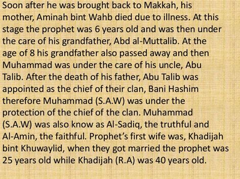 short biography muhammad saw prophet muhammad s a w