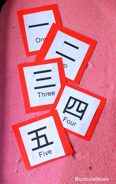 printable chinese numbers 1 10 learn to count to ten in chinese nurturestore