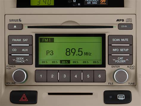 automotive service manuals 2009 kia rio navigation system image 2009 kia rio 4 door sedan auto lx audio system size 1024 x 768 type gif posted on