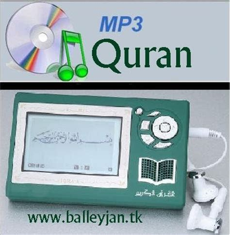 download mp3 free quran rajput quran in mp3 free download with english translation