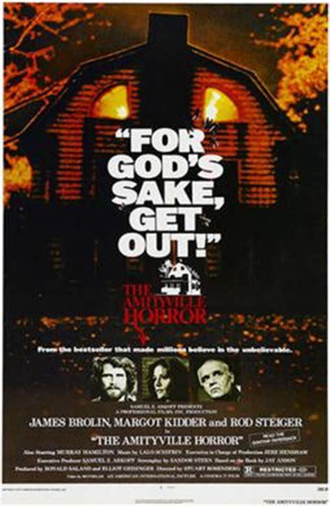 house 1977 film wikipedia the amityville horror 1979 film wikipedia