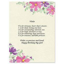 violet  poem print current catalog