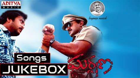 telugu film lion video songs gharshana telugu movie songs ilayaraja music