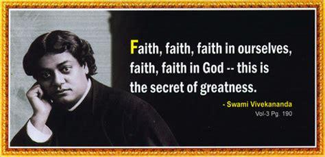 albert einstein biography pdf in telugu swami vivekananda quotes inspirational teacher quotesgram