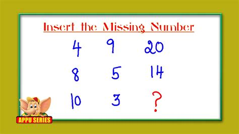 pattern sequence iq test test your iq find the missing number youtube