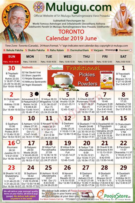 toronto telugu calendar  june mulugu calendars