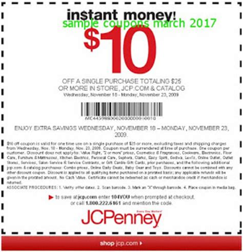 Jcpenney Giveaway March 2017 - printable coupons 2017 jcpenney coupons