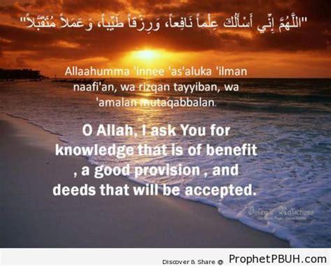 beautiful islamic dua a really beautiful dua islamic quotes hadiths duas