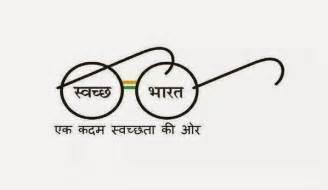 Swachh bharat drawing ideas myideasbedroom com